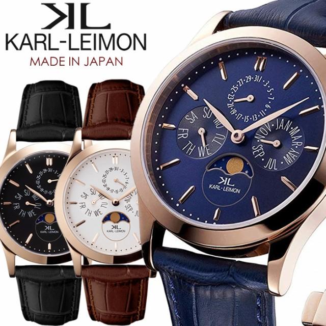 カルレイモン KARL-LEIMON 日本製 腕時計 クラシ...