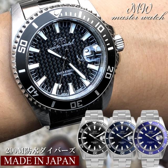 日本製 ダイバーズウォッチ 腕時計 メンズ 限定モ...