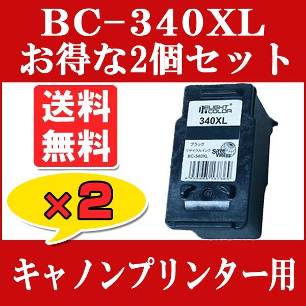 CANON キャノン リサイクルインク BC-340XL 大容...