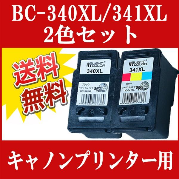 CANON キャノン リサイクルインク BC-340XL BC-34...