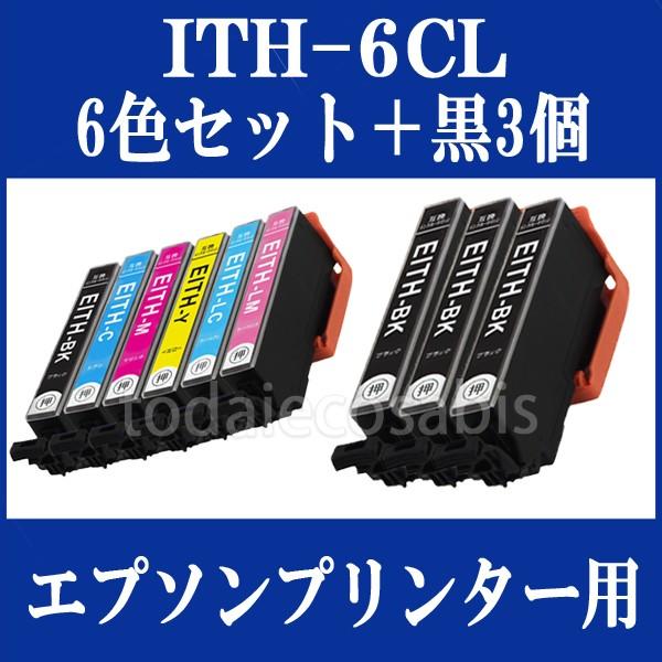 【 6色セット+黒3本 】EPSON 互換インク ITH-6...