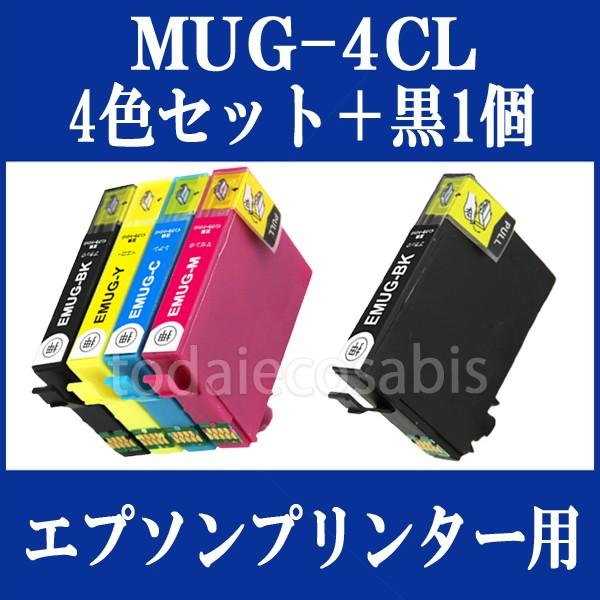 4色セット+黒1本 EPSON 互換インクカートリッ...