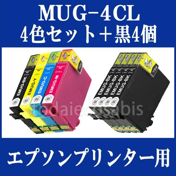 4色セット+黒4本 EPSON 互換インクカートリッ...