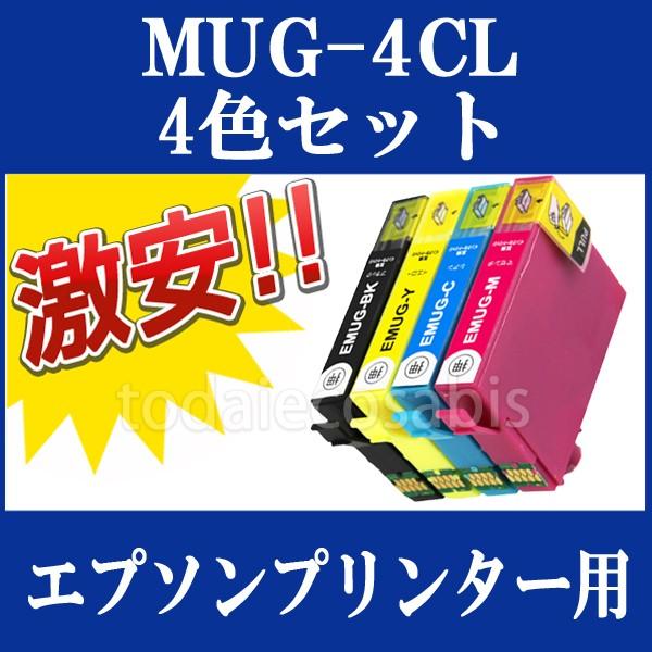 EPSON 互換インクカートリッジ MUG-4CL 4色パック...
