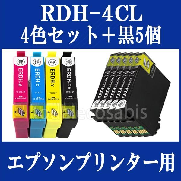 【4色セット+黒5本】EPSON 互換インク RDH-4CL...