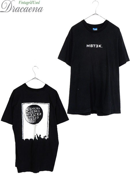 古着 Tシャツ 90s 「MST3K Mystery Science Theat...