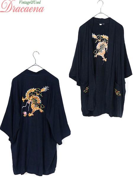 レディースガウン古着 龍 ドラゴン ラメ糸 刺繍 ...
