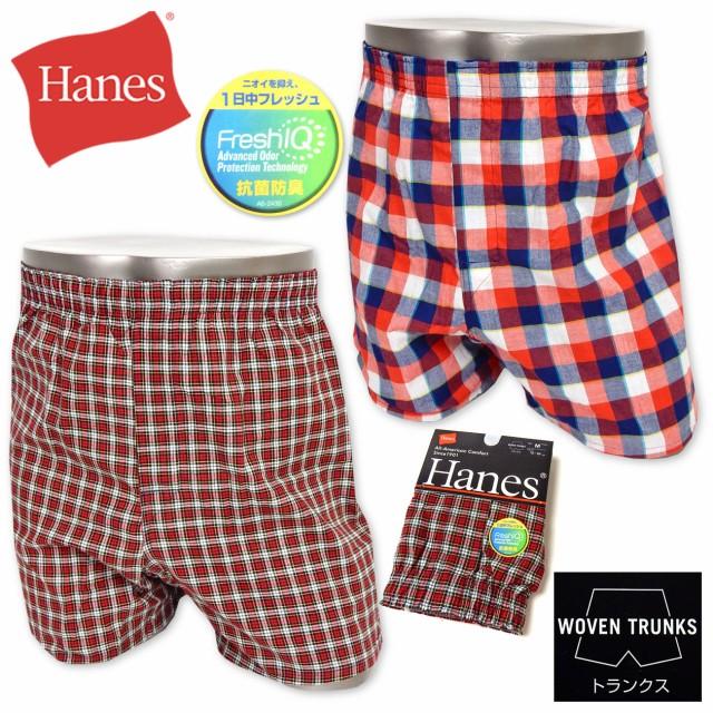 【送料無料】紳士 メンズ Hanes/ヘインズ トラン...