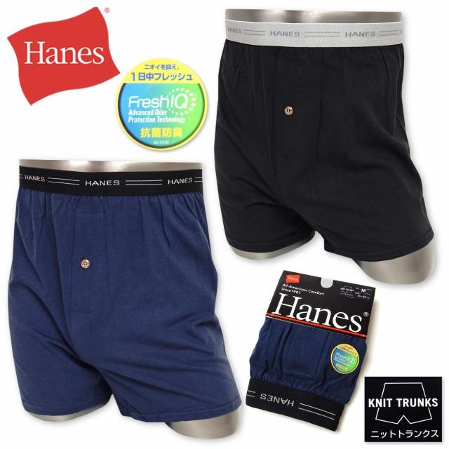 紳士 メンズ Hanes/ヘインズ ニットトランクス 前...