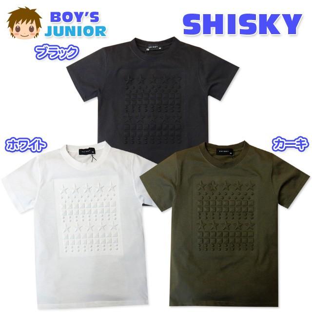 子供服 男の子 Tシャツ 半袖 SHISKY シスキー エ...