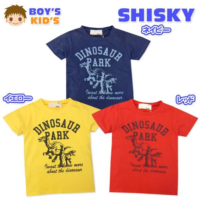 子供服 男の子 Tシャツ 半袖 SHISKY シスキー 恐...
