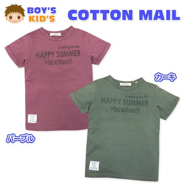 子供服 男の子 Tシャツ 半袖 袖ロールアップ 英字...