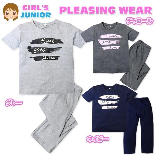 子供服 女の子 パジャマ 半袖 上下組 Tシャツスー...