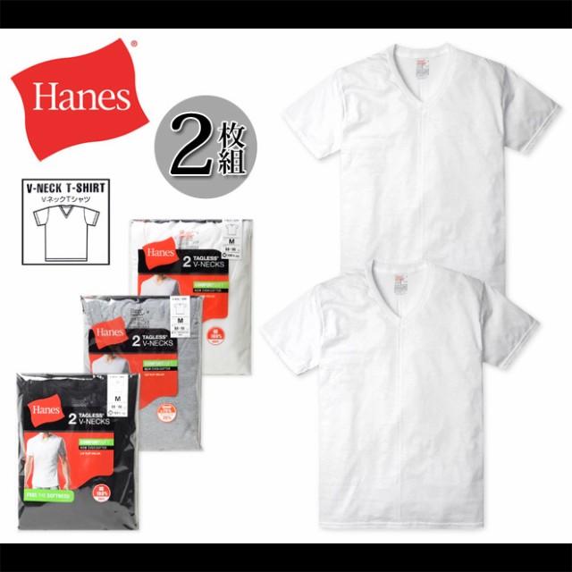 【閉店セール!】メンズ 肌着 Tシャツ 半袖 Hanes...