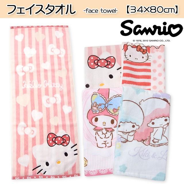【閉店セール!】フェイスタオル Hello Kitty ハ...