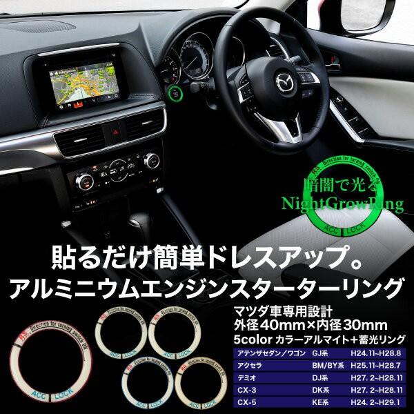 【送料無料】 マツダ CX-3 DK系 エンジンスタータ...