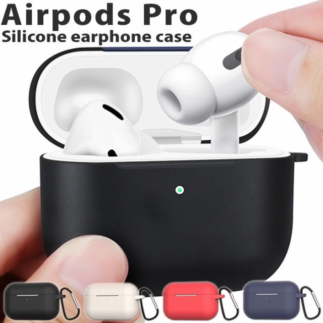 airpods pro ケース シリコン カバー エアポッズ...