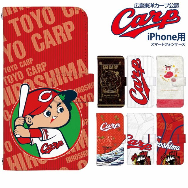 カープ グッズ iPhone 広島東洋カープ スマホケー...