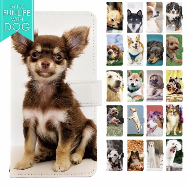 犬 スマホケース 手帳型 全機種対応 カバー iPhon...