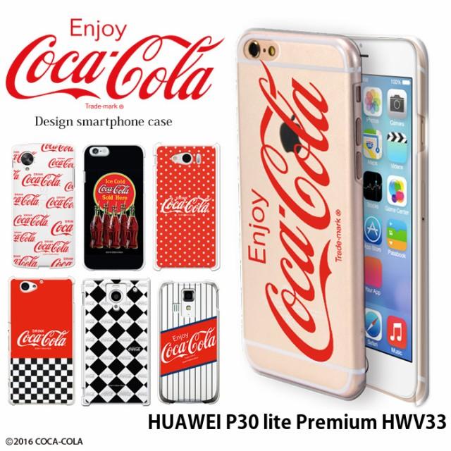 HUAWEI P30 lite Premium HWV33 ケース スマホケ...