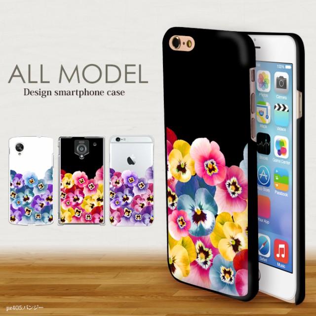 スマホケース 全機種対応 ハード カバー iPhone11...