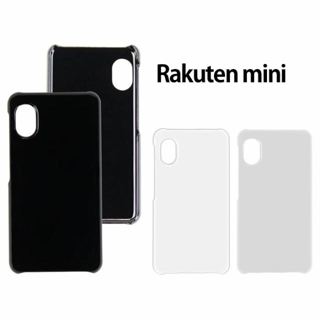 楽天モバイル Rakuten Mini C330 ハードケース ハ...