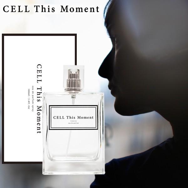 CELL This Moment セル ディス モーメント EDP SP...