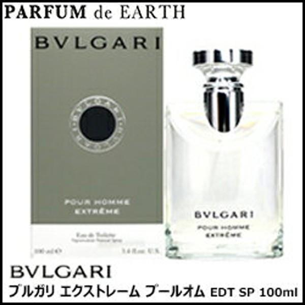 ブルガリ BVLGARI   エクストリーム プールオム E...