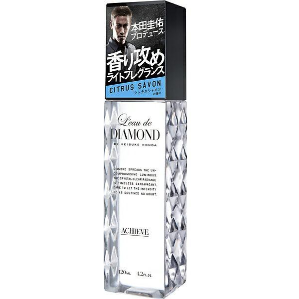 【ロード ダイアモンド】 ロードダイアモンド ...