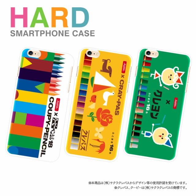 スマホケース 全機種対応 iPhoneXS iPhoneX iPhon...