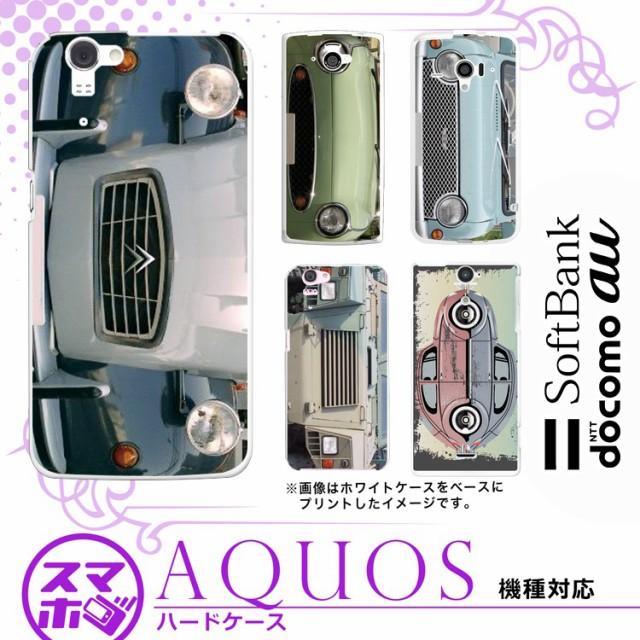 スマホケース 全機種対応 au アクオス AQUOS R2 S...