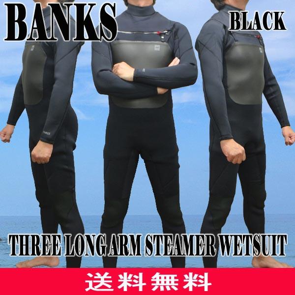 BANKS/バンクス THREE LONG ARM STEAMER FULLSUIT...