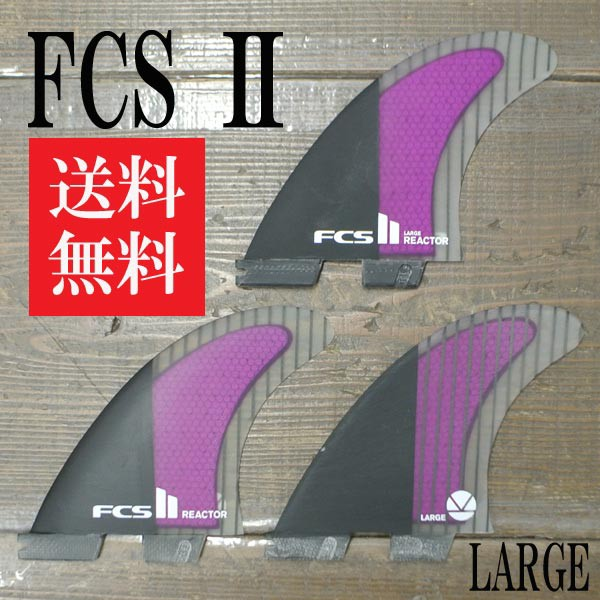FCS2 FIN/エフシーエス2 REACTOR/リアクター MEDI...