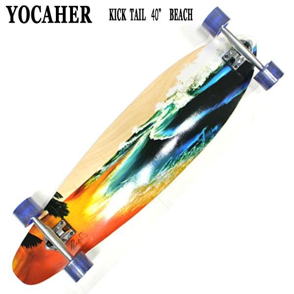 YOCAHER スケートボード/スケボー KICK TAIL 40 B...