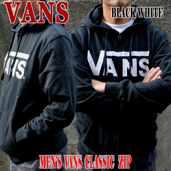 VANS/バンズ VANS CLASSIC ZIP BLACK WHITE 長袖 ...