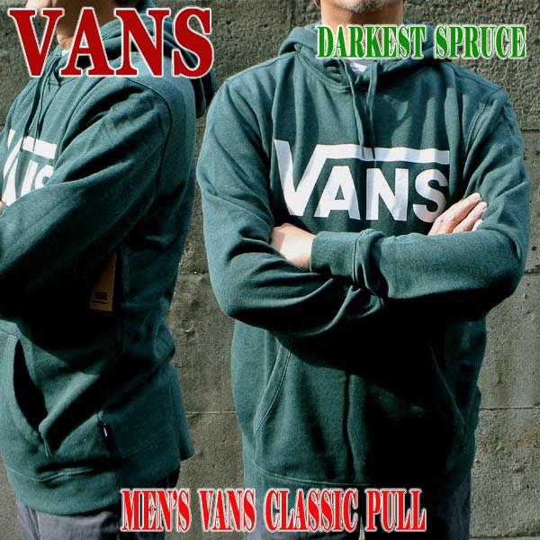 VANS/バンズ VANS CLASSIC PULLOVER DARKEST 長袖...