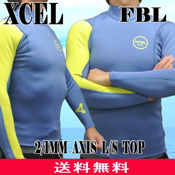 XCEL/エクセル 2/1mm AXIS L/S TOP JACKET WET SU...