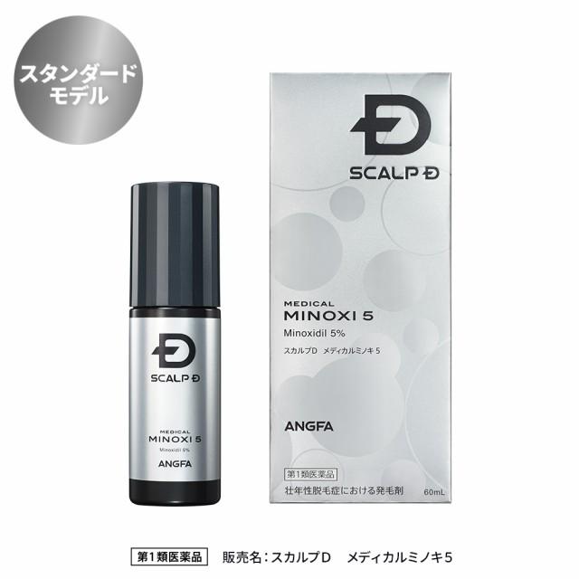 【第1類医薬品】ミノキ 発毛剤 発毛 ミノキ スカ...