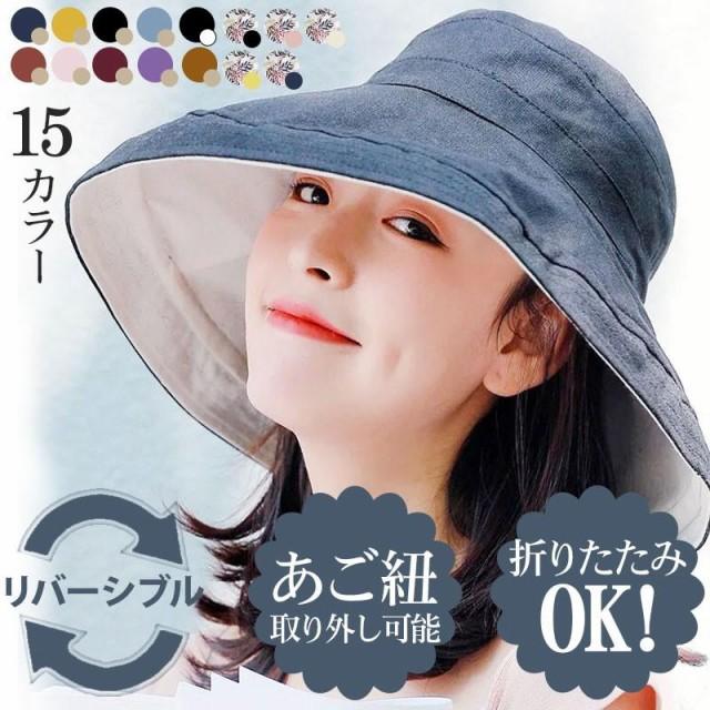 バケットハット 帽子 レディース 両面使える 紫外線100%カット 小顔効果抜群 UV 紫外線カット 折りたたみ あご紐 つば広