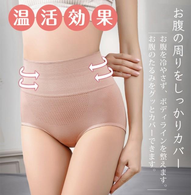 【2枚セット】ショーツ スタンダード パンツ 3D...