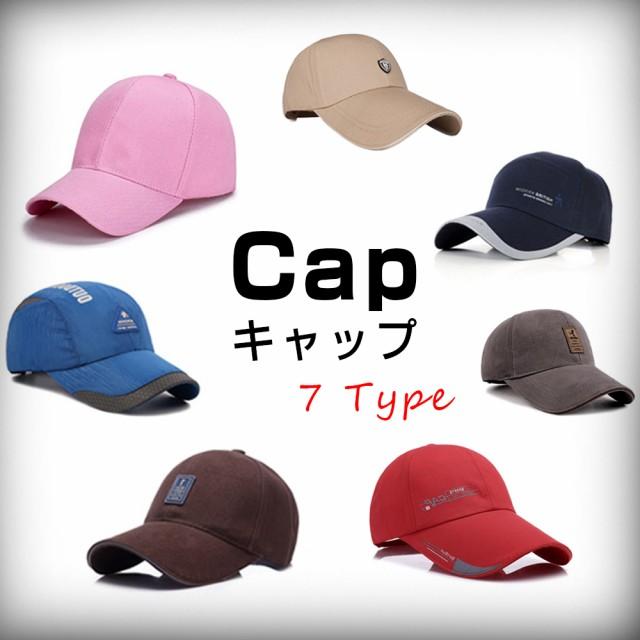 キャップ メンズ  ベースボール 帽子 レディース ...