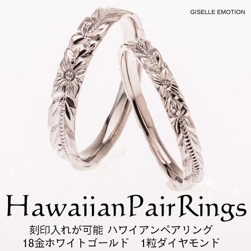 ハワイアンジュエリー0.006ctダイヤモンドペアリ...