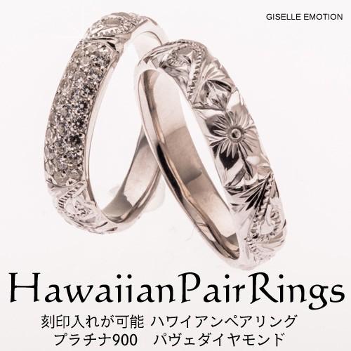 ハワイアンジュエリー0.31ctダイヤモンドペアリン...