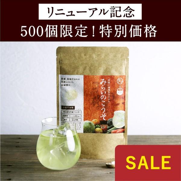 リニューアル記念!936円OFF!お一人様3個まで!...