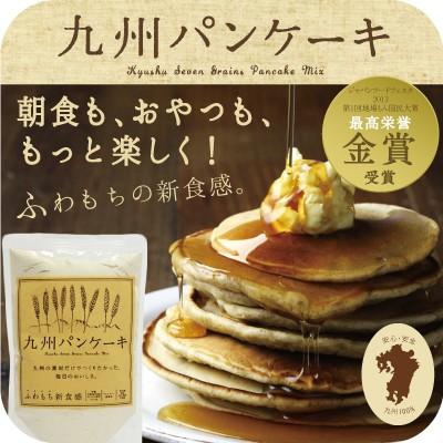九州パンケーキ 200g 地場もん国民大賞 ☆最高金...
