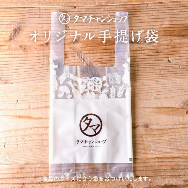 タマチャンオリジナル手提げ袋(ギフト/ラッピング...