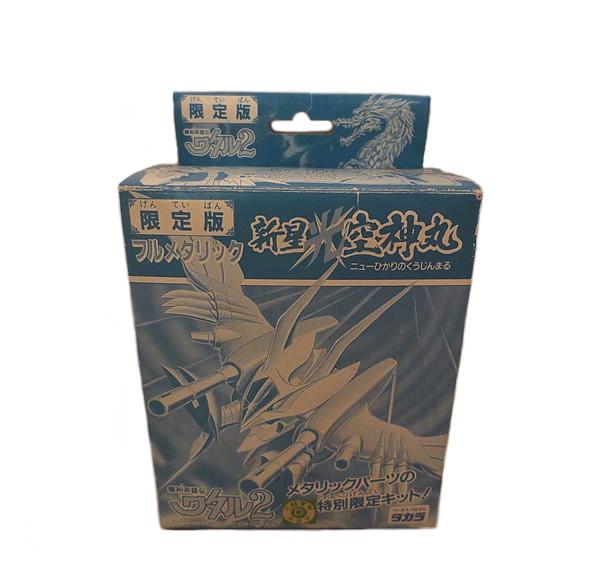 新品 魔神英雄伝ワタル2 新星光空神丸 フルメタ...