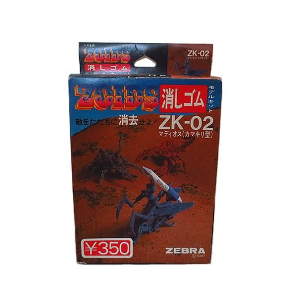 新品 ゾイド マディオス (カマキリ型)ZK-02...