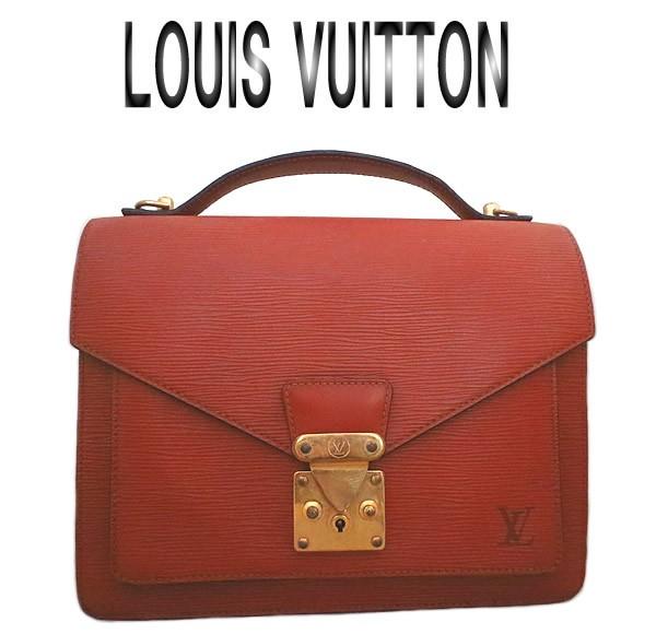 LOUISVUITTON ルイヴィトン エピ モンソー 2W...