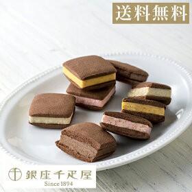 パティスリー銀座千疋屋 銀座焼きショコラサブレ...
